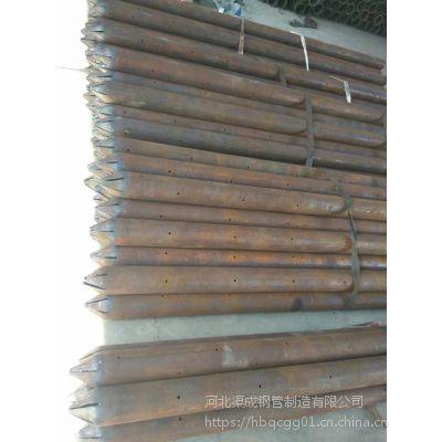 河北渠成钢管实力厂家 销售注浆管 隧道钢花管 规格型号齐全