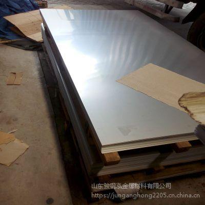 诸城304不锈钢板2.5mm-山东骏钢泓
