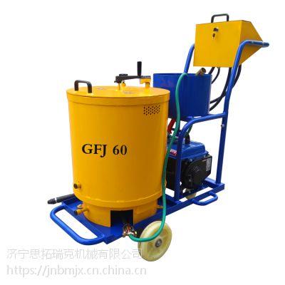 公路养护站专用路面灌缝机 手推型沥青灌缝机型号齐全 100;进口配置灌缝机价格