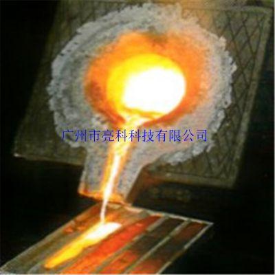 节能环保型中频熔炼炉亮科科技直销