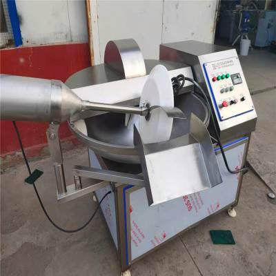 斩拌机价格 佳品真空斩拌机 生产加工成套设备