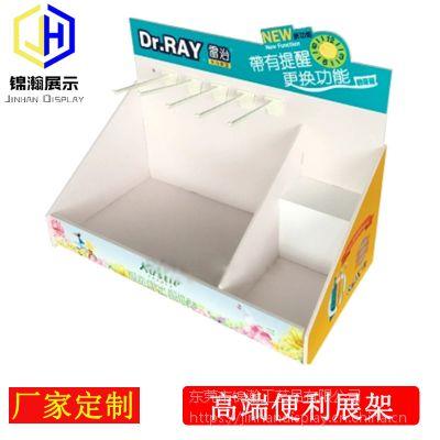 深圳厂家定制雪弗板广告牌宣传展示架安迪板展架陈列架台面促销架