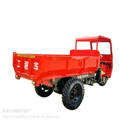 好质量都认可的工程三轮车/水田可使用的柴油自卸三蹦子/农用载货的柴油三轮车