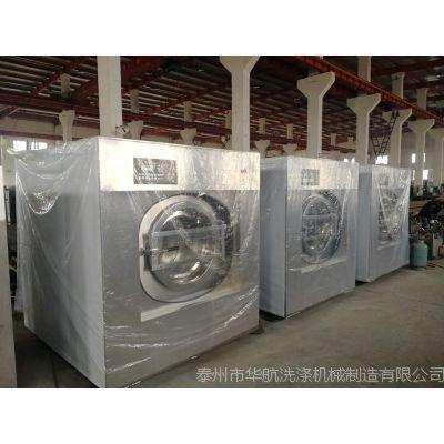 开家洗酒店宾馆床单被套厂选用的洗衣机洗涤设备
