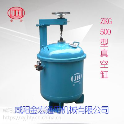 供应真空缸 真空泵 真空脱泡缸 脱气缸 脱泡缸 研磨或化学变化过程中会混入空气 ZKG500