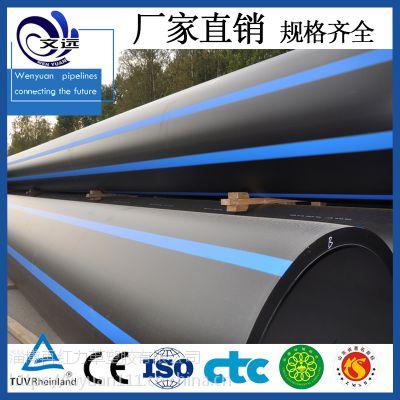 湖北 供应DN1200大口径管材 湖北管材生产厂家