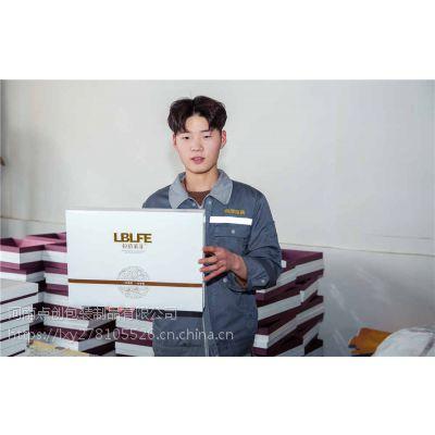河南郑州礼品包装生产厂家