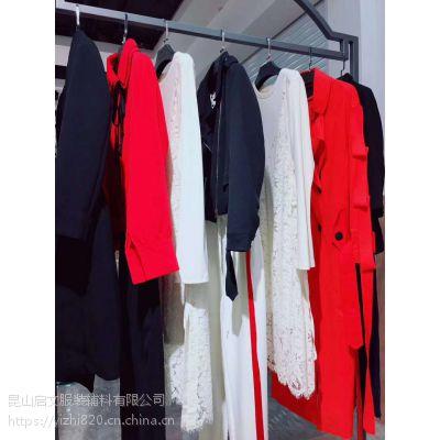 太平鸟女现货多种款式多种风格装加盟歌迪利尔唯品会品牌折扣女装广州女装拿货微信号