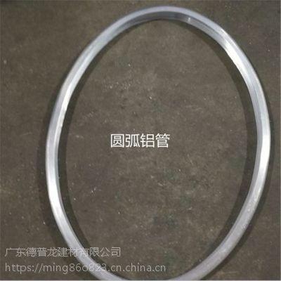 树形铝方通定制厂家,个性餐厅装修材料造型铝方通价格。