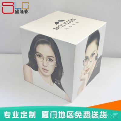 厂家定制高端眼镜盒白卡纸盒近视镜太阳眼镜包装盒眼镜收纳箱