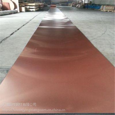 大量生产加工 镜面 无氧 止水铜板 铜板批发 铜排