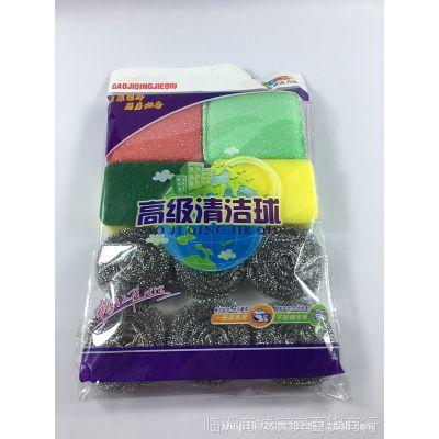 供应钢丝清洁球 百洁布组合套装厨房清洁用品 五元百货地摊货源