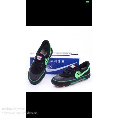 足球运动鞋,多色入
