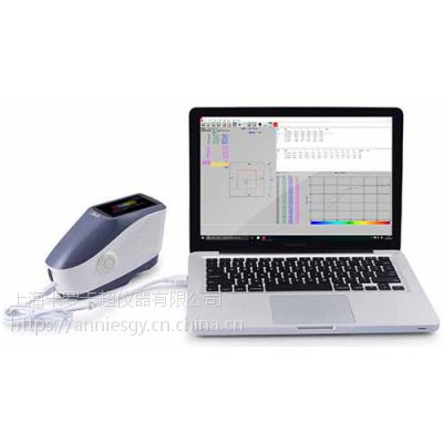 最新款涂料涂层光栅分光测色仪色差仪YS3010