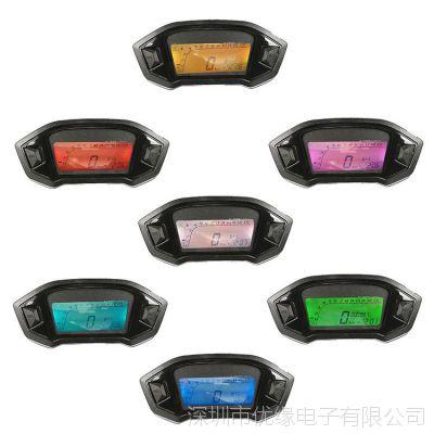 摩托车专用液晶仪表盘 KM/H速度计里程表 摩托改装配件7种背光色
