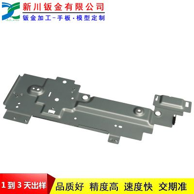 新川厂家直供xcbj18092003镀锌板车载配件钣金加工定制