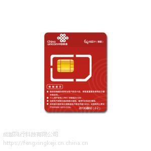 工业数据采集物联卡工业远程控制物联卡