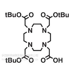 DOTA-tris (t-Bu ester)美国进口DOTA,螯合剂