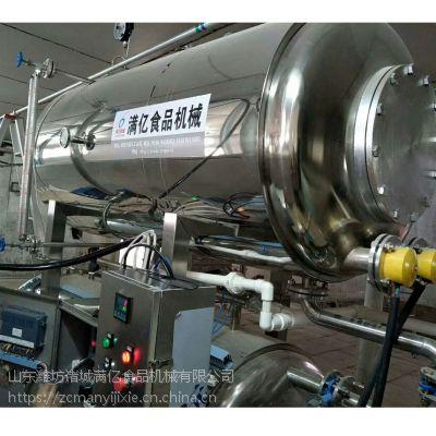 食品机械不锈钢自动烟熏炉 电加热食品灭菌杀菌锅设备