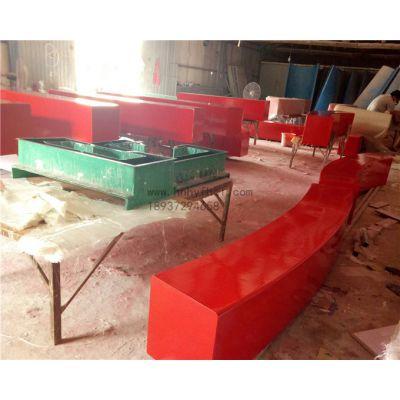 河南 玻璃钢 坐凳 座椅 座凳 座椅 玻璃钢景观休闲组合坐凳 厂家定制造型
