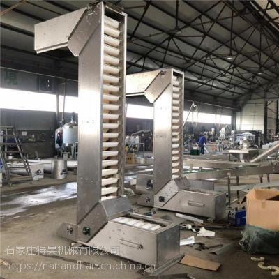 洛阳市绿豆Z型斗提机粉料输送机