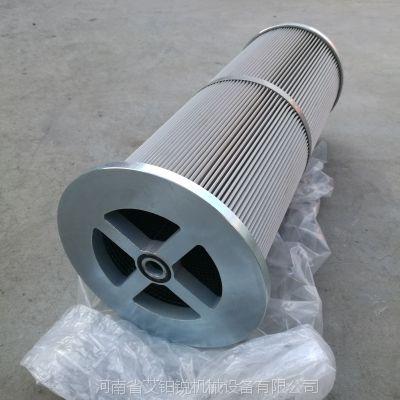两并联滤芯 LY15/25W 电厂汽轮机专用滤芯