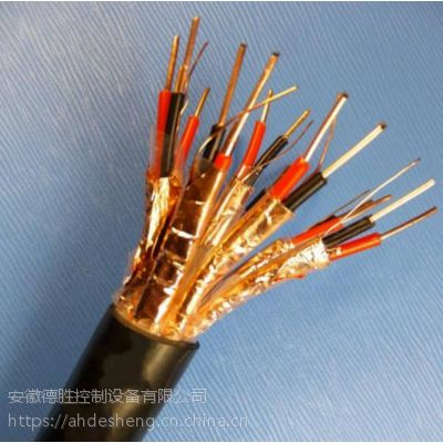 上海DJVP2VP2铜带绕包屏蔽计算机电缆【德胜电缆型号齐全 足米足量】