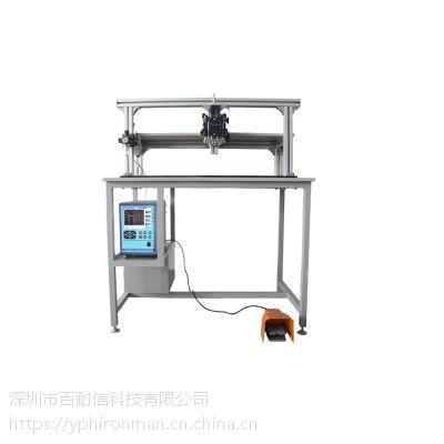 百耐信厂家供应 200AB高频点焊机逆变直流点焊机 动力电池焊接机