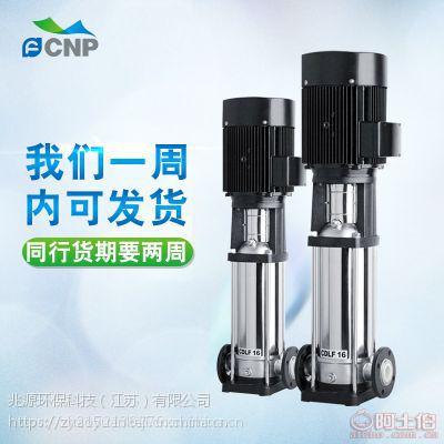 威海南方泵业 CDMF120-20-2 FSWSC 厂家直销