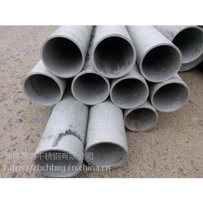 山东321不锈钢管 直径63*6不锈钢管价格