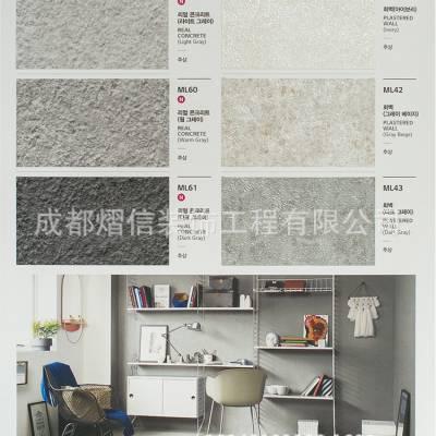 仿实木贴膜 波音软片 木纹柜门家具翻新壁纸 韩国LG装饰贴膜壁纸