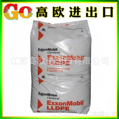 注塑级LLDPE/埃克森美孚/LL6101XR 瓶盖专用料 高韧性lldpe原料