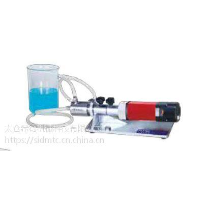 SID/希德 S30Z 洗涤液日化剪切研磨分散机