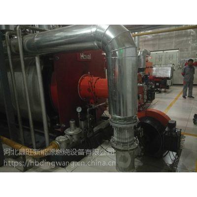 河南商丘燃气锅炉超低氮改造厂家,淘汰燃煤锅炉改造燃油,燃油改天燃气提供技术方案