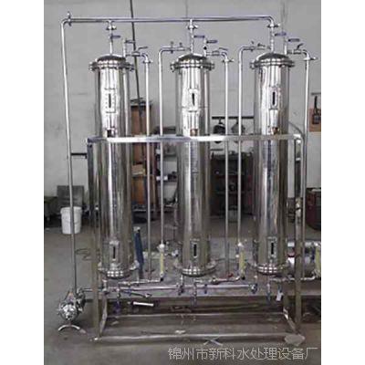 全不锈钢离子交换设备|全不锈钢离子交换设备厂家