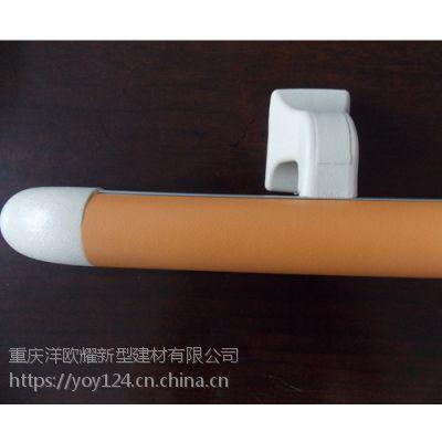 重庆防撞扶手38款养老院扶手PVC医用无障碍扶手