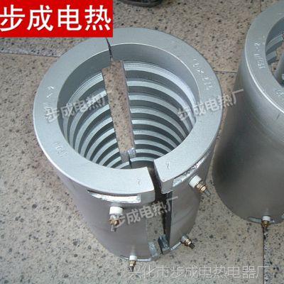 厂家供应优质铸铝加热圈 电热圈模具加热器 电热器0.2元/平方cm
