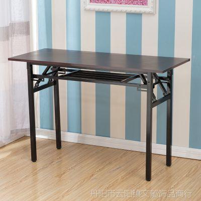饭桌餐桌长方形桌子折叠家用活动户外培训便携简易长条桌子电脑桌