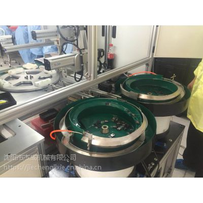 杰成ZDP振动盘电子类料斗带料仓的震动盘理料机