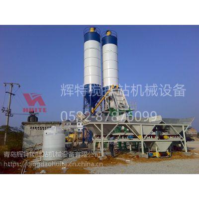 青岛辉特搅拌站35高性能控制系统优秀的环保性能