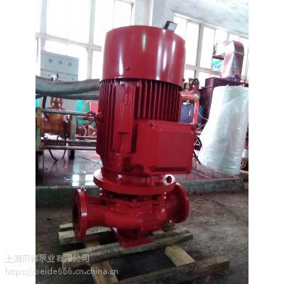 消防验收XBD8.6/40-L消防泵/立式管道离心泵,XBD8.8/40-L喷淋泵/室外消火栓泵