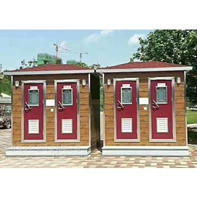 河北景观移动厕所生态厕所厂家