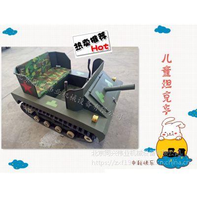 北京同兴伟业冬季热款滑雪游乐设备,迷彩电动坦克车,雪地,陆地,游乐场