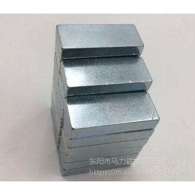 东阳马力磁铁 门帘磁铁 衣柜门吸磁钢 钕铁硼强磁铁生产厂家