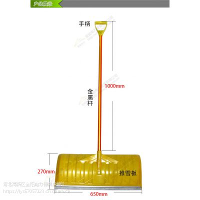 青海除雪工具——除雪板 厂家直销 价格优惠 质量保证