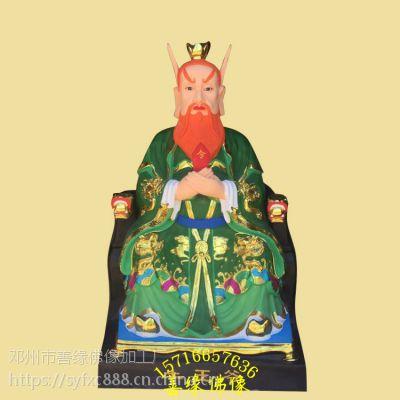 河南佛像用品工艺厂定制 木雕 石雕树脂牛王爷神像
