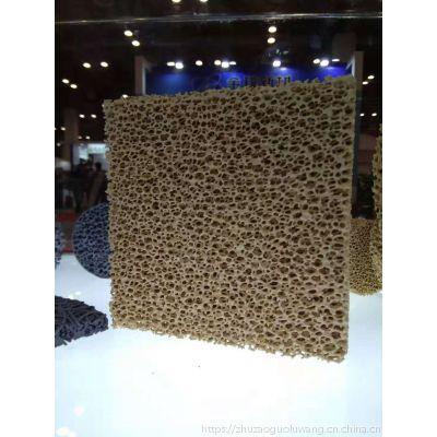 安徽省宣城市铸造过滤网陶瓷过滤器