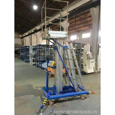 畅销香港澳门3.2米手摇爬梯式高空作业平台SP32