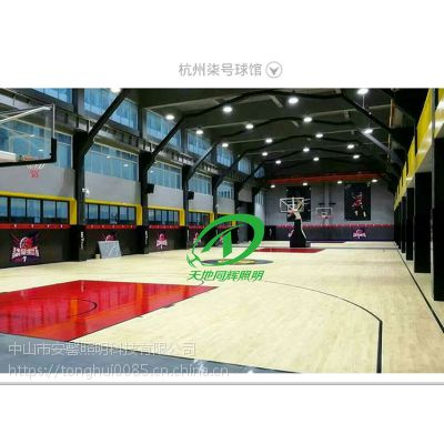 天地同辉牌球场灯|一般室内篮球场地装 多少LED灯|LED羽毛球馆专用灯瓦数