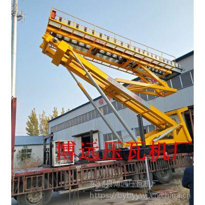 升降式高空压瓦车多少钱一套@袁州高空压瓦举升机生产厂